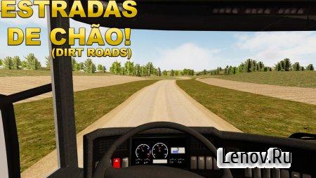 Just Drive Simulator v 1.5 Мод (много денег)