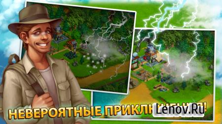 Small farm (Нано-ферма) v 5.0.1