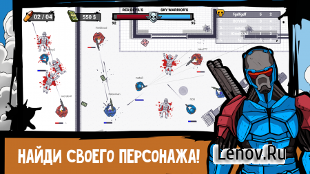 Sketch War io (обновлено v 4.84.0) Мод (много денег)