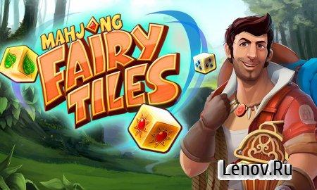 Mahjong Fairy Tiles v 1.0.1 (Mod Money)