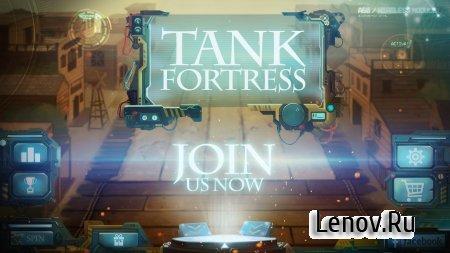 Tank Fortress v 1.0 (Mod Money)