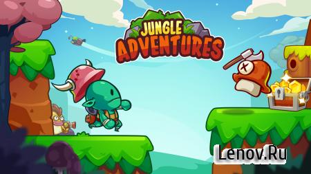 Jungle Adventures v 10.1 Мод (много денег)