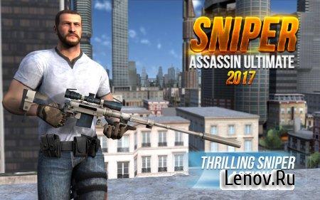 Sniper Assassin Ultimate 2017 v 1.0