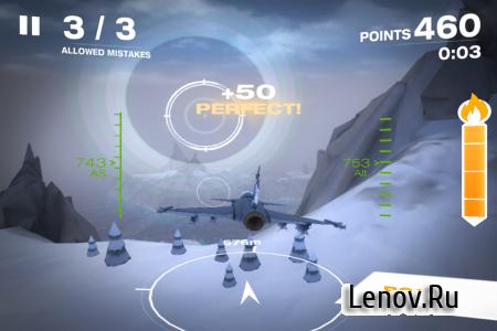 Gripen Fighter Challenge v 1.0 (Mega mod)