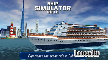 Ship Simulator 2016 v 1.4