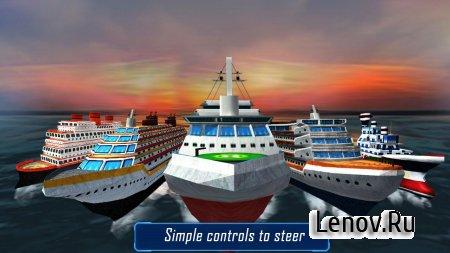 Ship Simulator 2016 v 1.4