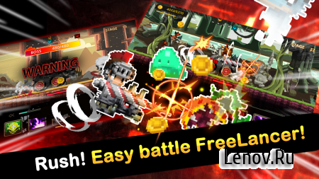 Free Lancer v 1.2.6 Мод (Infinite Gold & More)