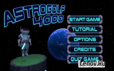 Astro Golf 4000 v 1.01 (Mod Lives/Crystals)
