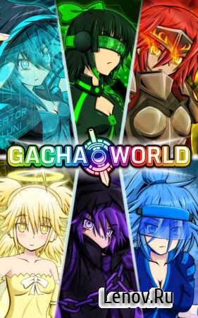 Gacha World v 1.3.6 Мод (Unlimited Gems & More)