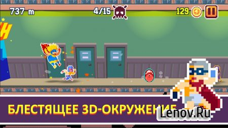 Pixel Super Heroes v 2.0.34 Мод (Unlock All Heroes/Infinite Coins)