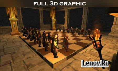 Battle Chess v 1.0