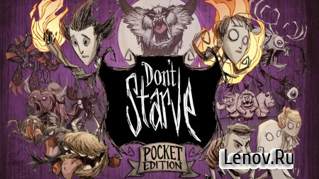 Don't Starve Pocket Edition v 1.17 Mod (Unlocked)