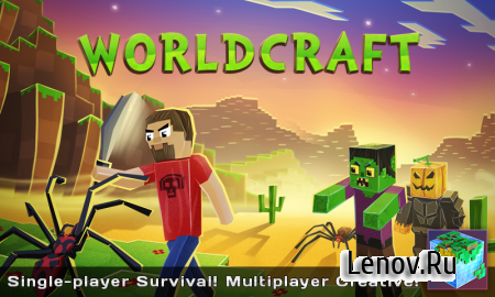 WorldCraft : 3D Build & Craft v 3.3.1 Мод (много денег)