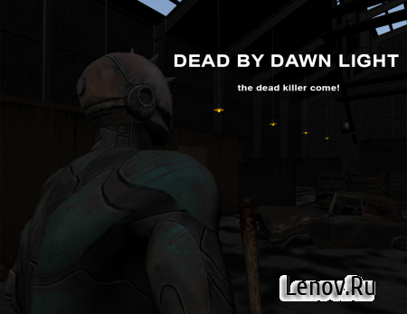 Dead By Dawn Light Multiplayer v 1.01