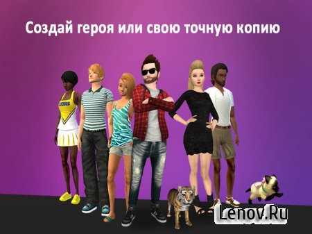 Avakin Life v 1.042.02 Мод (Unlocked)