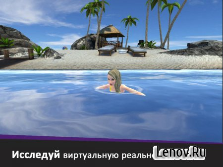Avakin Life v 1.033.04 Мод (много денег)