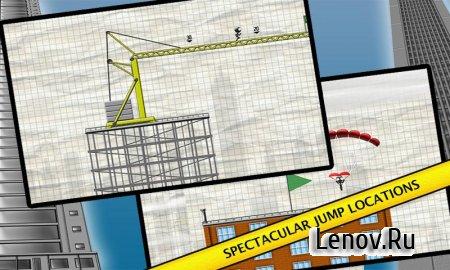 Stickman Base Jumper v 4.0 Мод (Unlocked)