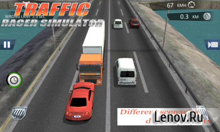 City Traffic Racer Dash v 1.1 (Mod Coins/Tickets)