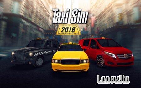 Taxi Sim 2016 v 3.1 (Mod Money)