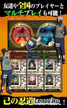 Ultimate Ninja Blazing v 2.15.0 (God Mode/High Attack)