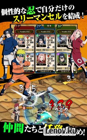 Ultimate Ninja Blazing v 2.27.1 Mod (God Mode/High Attack)