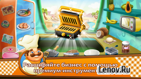 Cooking Tale v 2.515.0 (Mod Money)