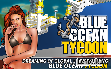 Blue Ocean Tycoon v 1.1.5 (Mod Money)
