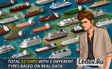 Blue Ocean Tycoon v 1.1.8 (Mod Money)