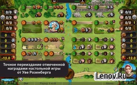 Agricola All Creatures (Каждой твари по паре) v 46 Мод (Full/DLC)
