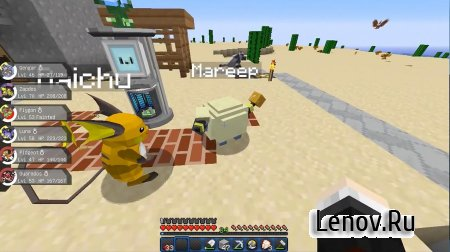 PIXELMON HEART FOR MINECRAFT v 1.0 (Full)