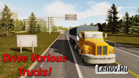 Heavy Truck Simulator (обновлено v 1.971) (Mod Money)