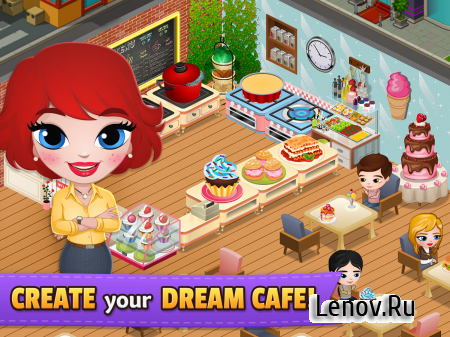 Cafeland - World Kitchen v 2.1.20 Мод (Unlimited Money)