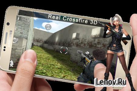 Crossfire offline v 1.0.1.11 (Mod Money)
