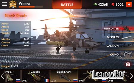 World of Gunships Online v 1.4.7 Мод (много денег)
