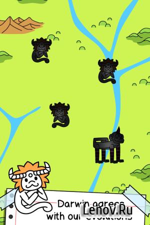 Monkey Evolution - Clicker v 1.0.1 (Mod Money/Ads-Free)