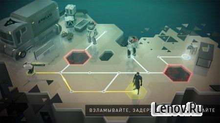 Deus Ex GO v 2.1.111374 (Mod Hints)
