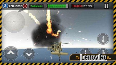 Gunship Heli Warfare - Battle v 1.11 (Mod Money)