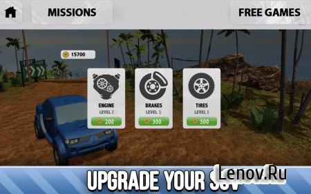 SUV 4x4 Rally Driving v 2.0