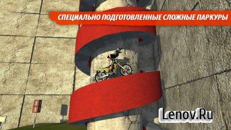 Bike Racing 2 : Multiplayer v 1.9