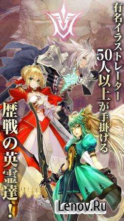 Fate Grand Order v 2.23.0 Мод (Mod Menu)