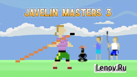 Javelin Masters 3 v 1.02 (Mod Money)