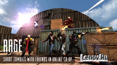 Rage Z: Multiplayer Zombie FPS (обновлено v 1.10) Мод (x2 Damage & More)
