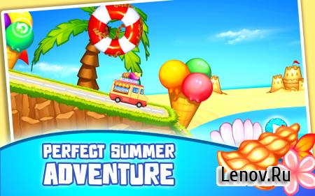 Paradise Island Summer Fun Run v 1.0 Мод (Unlocked)