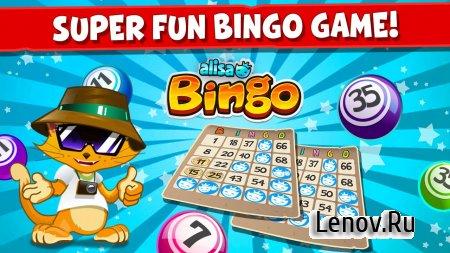 Bingo v 2.3.21 Мод (Energy Cost Free & More)