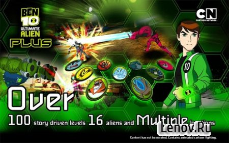 BEN 10 XENODROME PLUS v 1.1.1 (Mod Money)