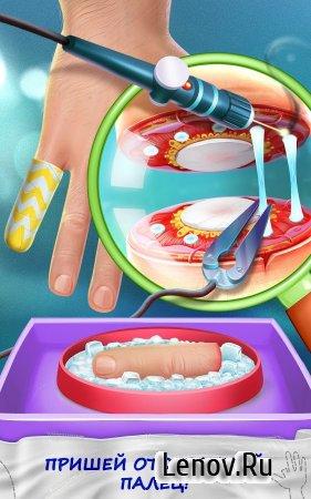 Plastic Surgery Simulator v 1.0.0 (Unlocked/Ad-Free)