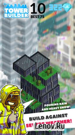 TOWER BUILDER: BUILD IT (обновлено v 1.0.24) (Mod Money)