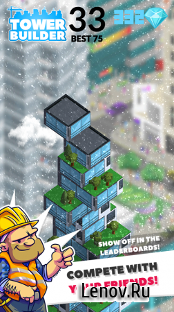 TOWER BUILDER: BUILD IT (обновлено v 1.0.24) (Mod Money)