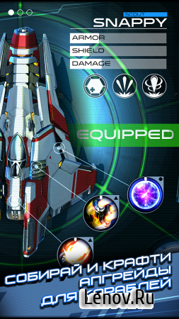 Space Warrior: The Origin v 1.0.4 (Mod Money)