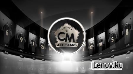 Championship Manager:All-Stars (обновлено v 1.2.0.1114) (Mod Money)
